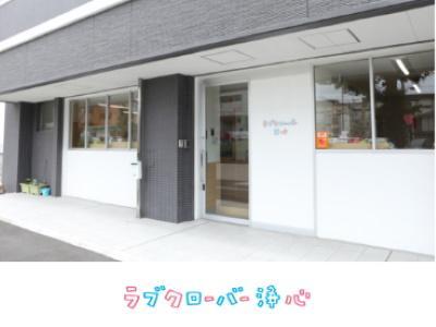 ラブクローバー浄心|名古屋市西区*固定勤務*給食調理