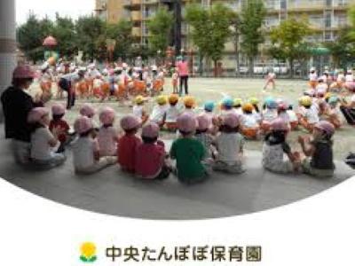 中央たんぽぽ保育園|埼玉県鴻巣市*賞与年2回