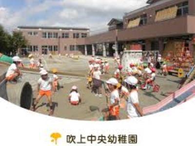 吹上中央幼稚園|埼玉県鴻巣市*駅から徒歩4分