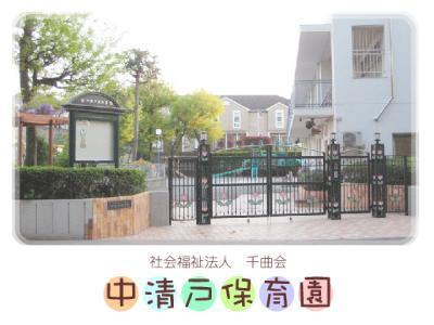 中清戸保育園|東京都清瀬市*賞与4.95ヶ月分|hw