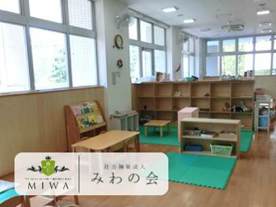 シンフォニア保育園:東京都江東区豊洲・時間相談可♪