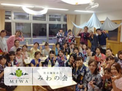 蒲田本町保育園:東京都大田区蒲田・蒲田駅徒歩5分♪新卒歓迎