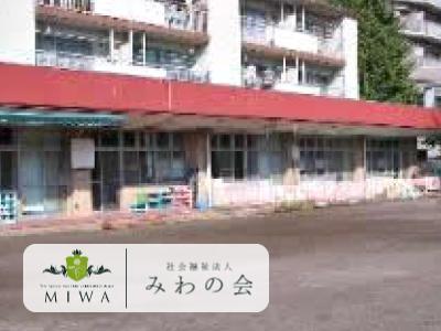 春日町第三保育園|東京都練馬区*早遅番勤務|hw