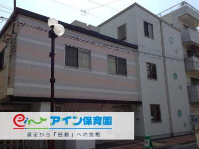 アイン松本町保育園:横浜市神奈川区松本町・未経験可!