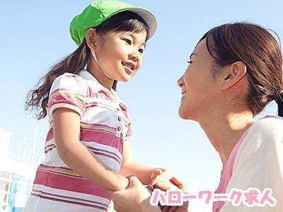 フロンティアキッズ夏目坂|東京都新宿区*0~2歳児|hn