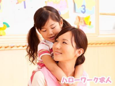 Hug Me Nursery|川崎市多摩区*住宅補助|hn